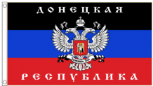 Donetsk People's Republic 5'x3' (150cm x 90cm) Flag